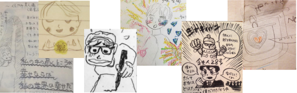 ひみつの絵日記