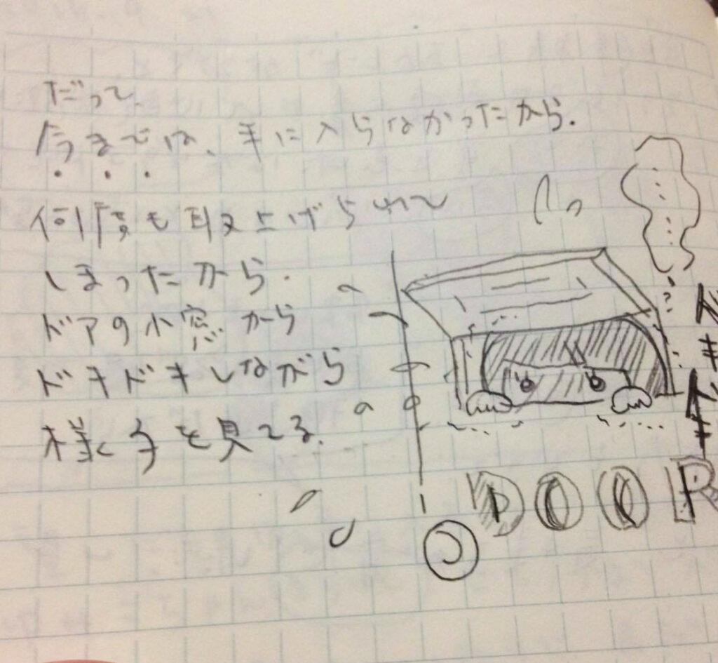 yumiko3
